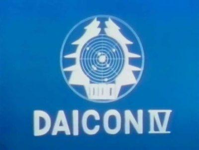 Daicon IV