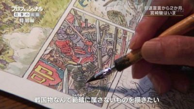 Though Retired, Hayao Miyazaki Remains Hard at Work