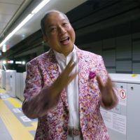 Japan's Train Station Jingles
