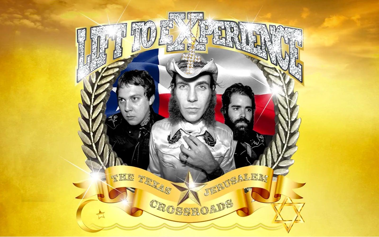 The Texas-Jerusalem Crossroads 2017