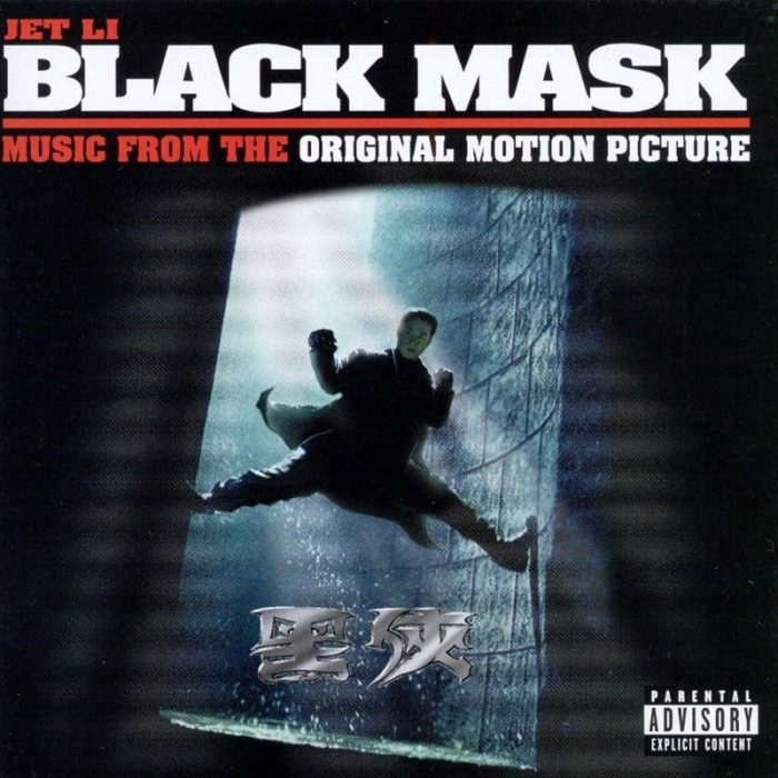The Black Mask Soundtrack - Various