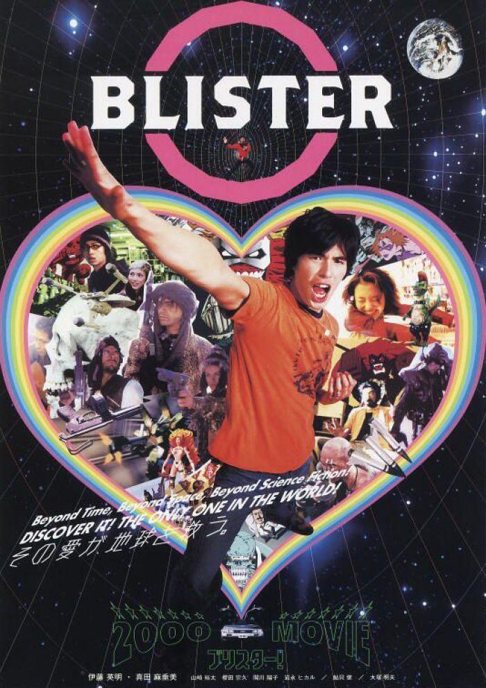 Blister, Taikan Suga