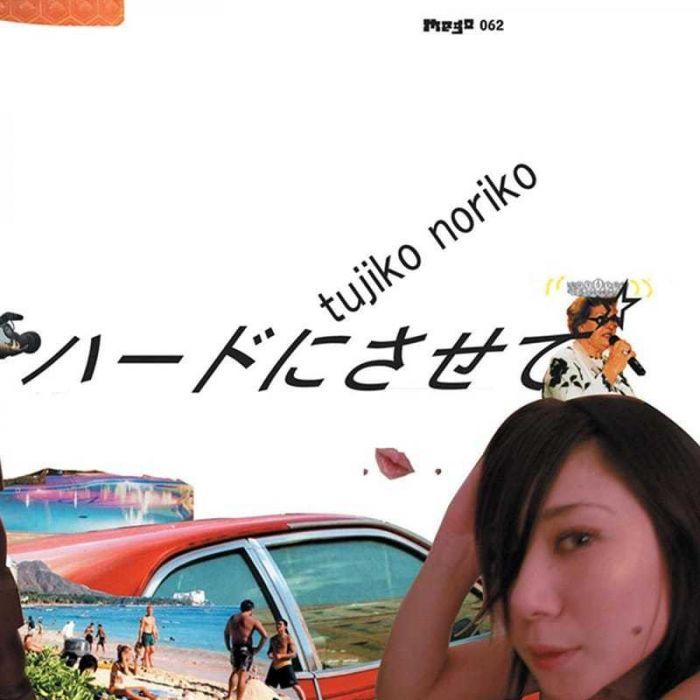 Make Me Hard - Tujiko Noriko
