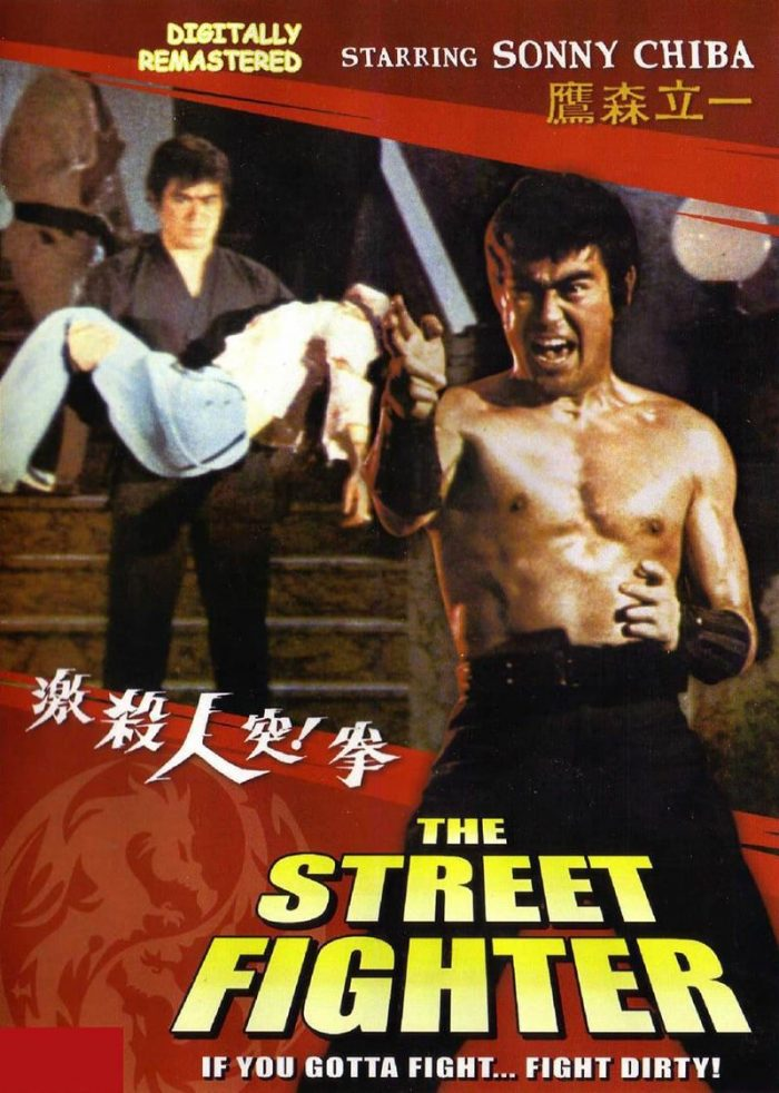 The Street Fighter - Shigehiro Ozawa