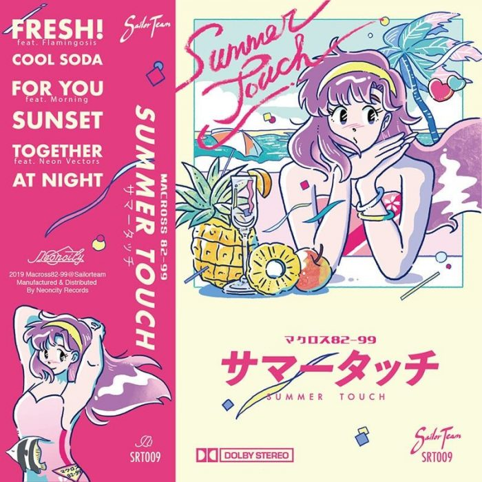 Summer Touch - Macross 82-99