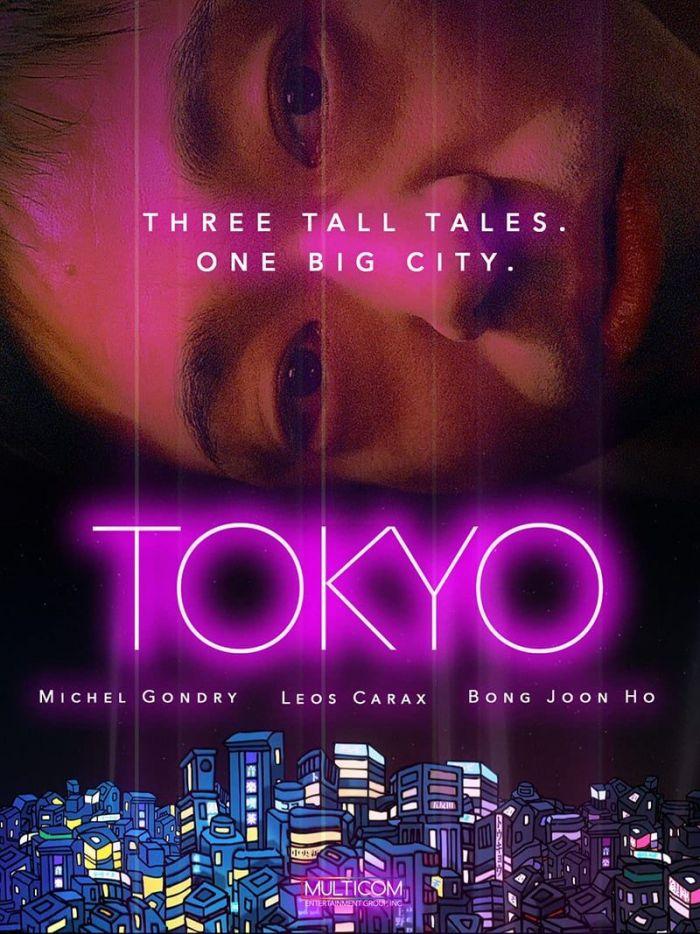 Tokyo! - Michel Gondry, Bong Joon-ho, Leos Carax