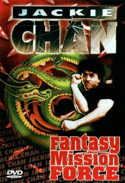 Fantasy Mission Force
