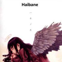 Haibane Renmei OST