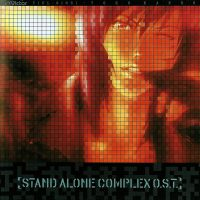 Stand Alone Complex OST