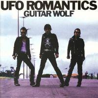 UFO Romantics