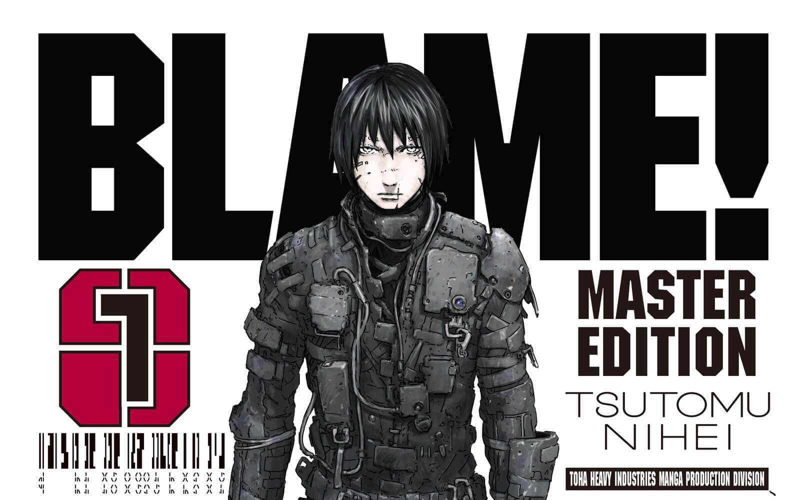 Blame Vol 1 Tsutomu Nihei