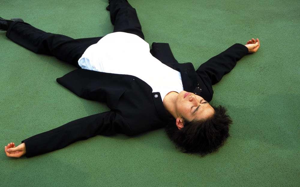 Go, Isao Yukisada