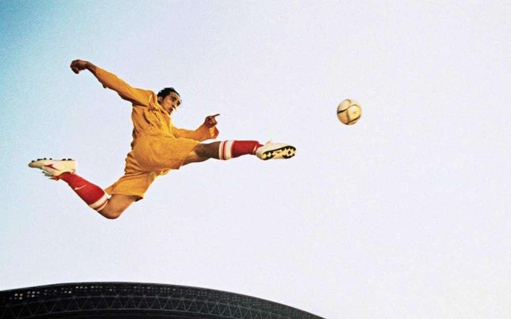 Shaolin Soccer Stream