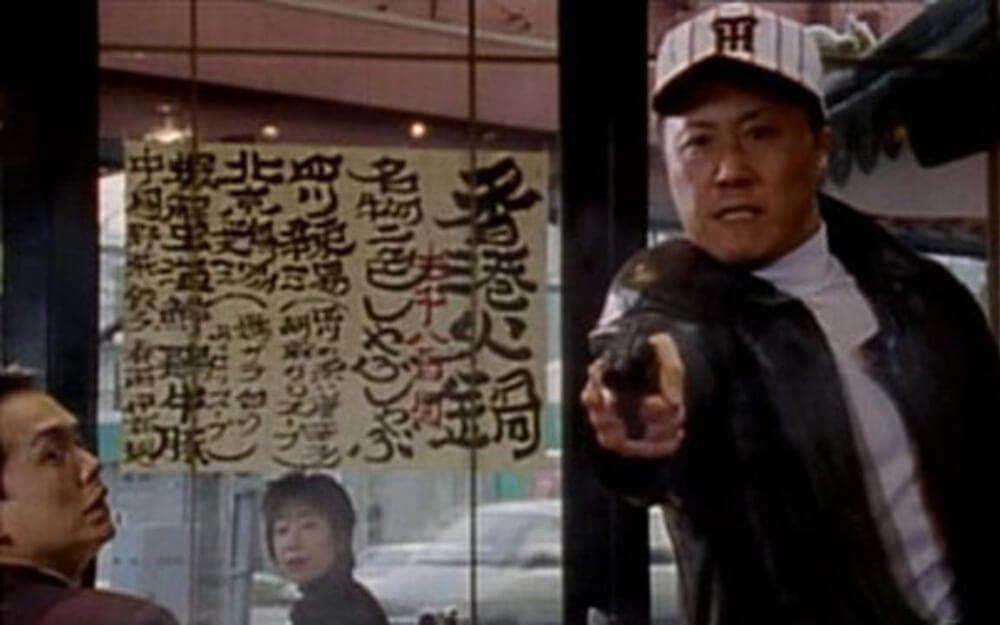 Another Lonely Hitman Rokuro Mochizuki